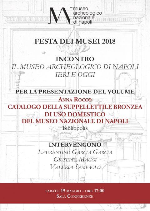 Presentazione Anna Rocco, Catalogo della suppellettile bronzea di uso domestico del Museo Nazionale di Napoli – 19.5.2018
