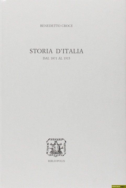 Storia d'Italia dal 1871 al 1915