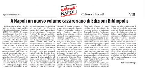 A Napoli un nuovo volume cassireriano di Edizioni Bibliopolis (S. Principe, Avanti!, Agosto/settembre 2021)